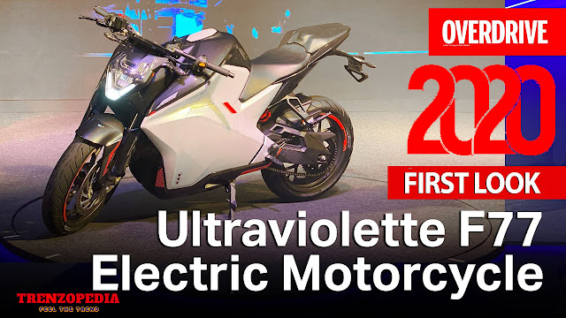 Ultraviolette F77 Electric Motorcycle 2020: All You Need to Know