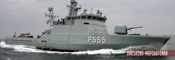 кораблі ВМС Данії