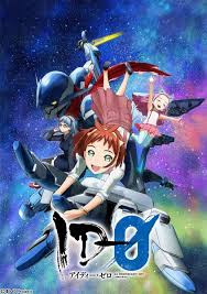 DOWNLOAD ID-0 Episode 1 Subtitle Indonesia