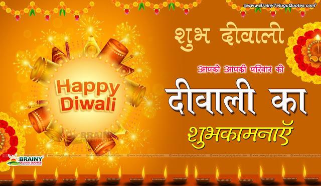 Diwali Hindi Greetings with HD Wallpapers, Online Diwali Festival Greetings, Diwali Festival Sheyari in Hindi