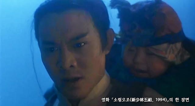 소림오조(新少林五祖, 1994) scene