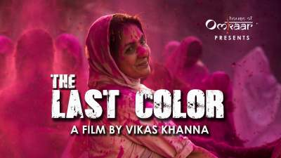 The Last Color 2020 Hindi Full Movies Download 480p