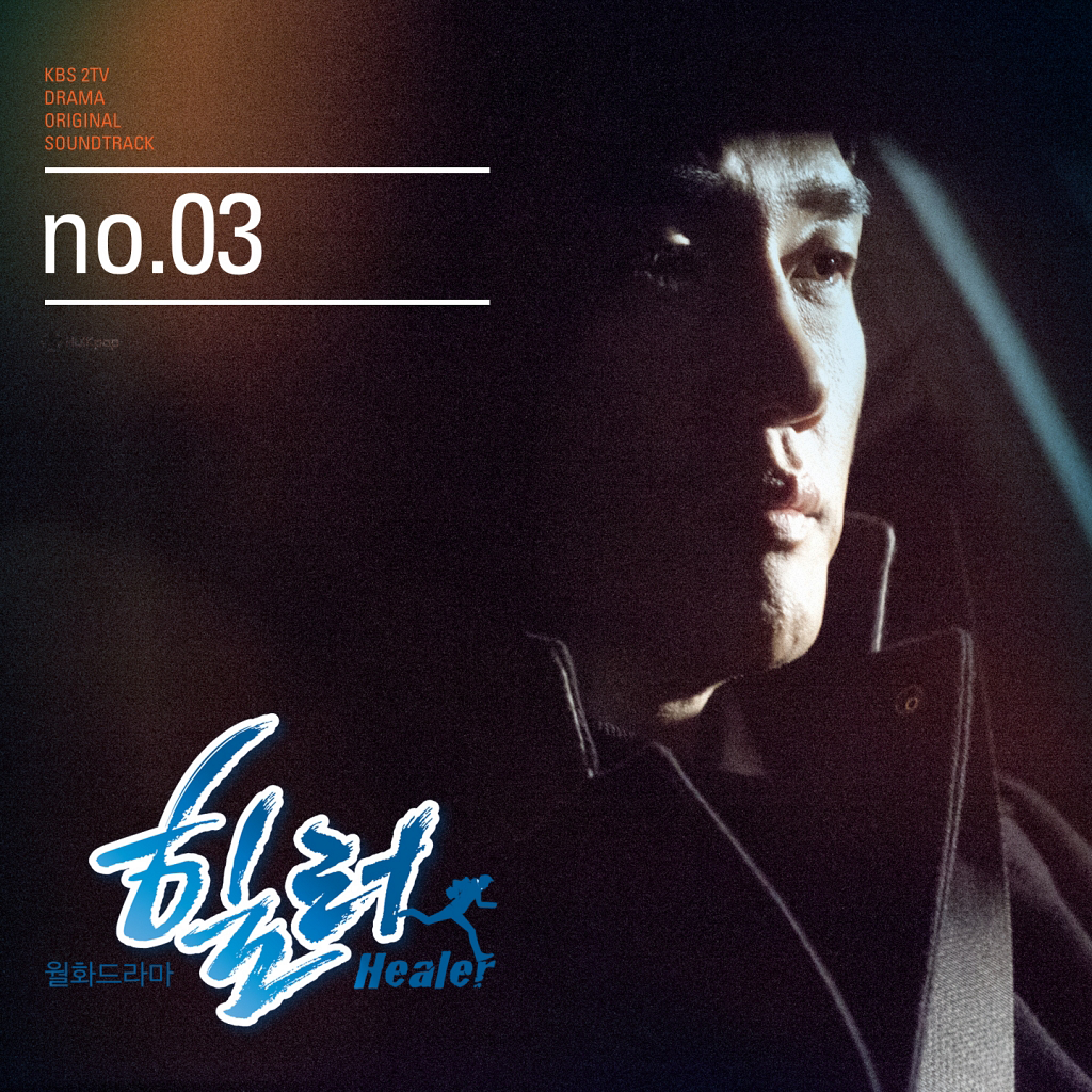 [Single] Tei – Healer OST Part 3