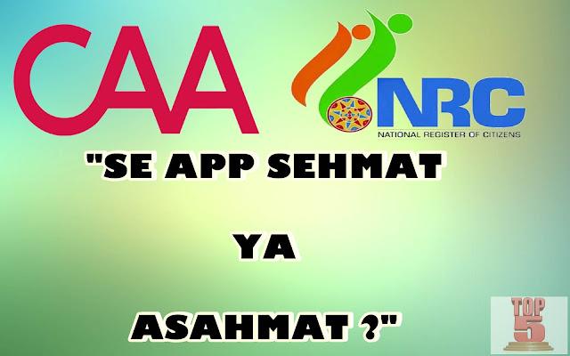 Poll CAA, NRC SE APP SEHMAT YA ASAHMAT