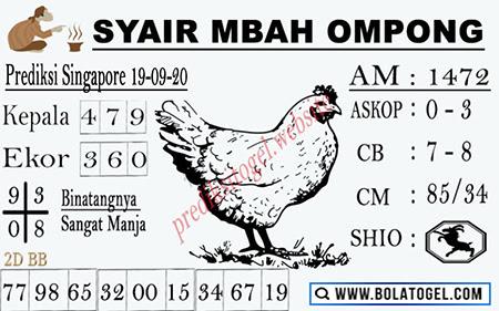 Syair Mbah Ompong SGP Sabtu 19 September 2020