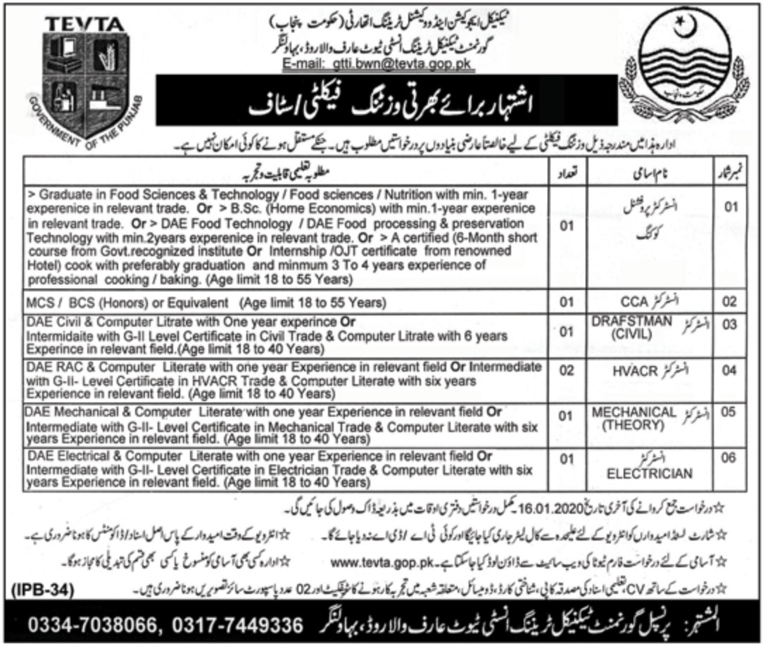 Jobs in TEVTA Punjab  Technical Education & Vocational Training Authority 2020