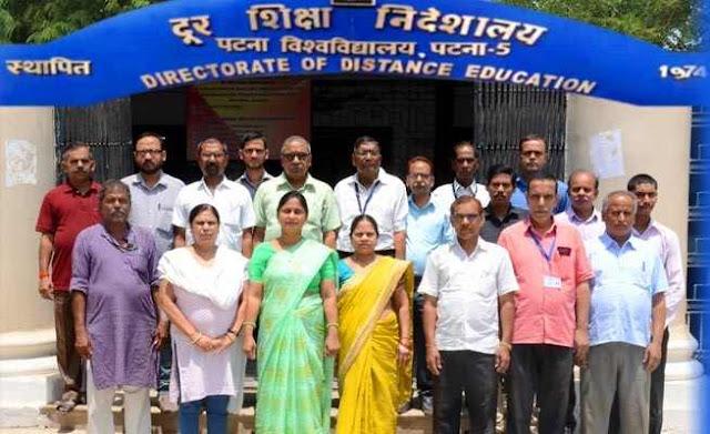 Patna University Distance Education