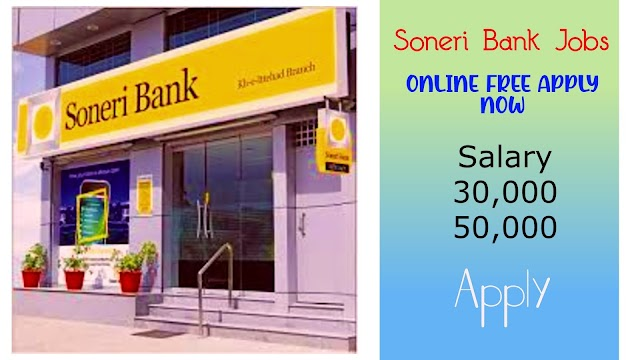 Soneri Bank Jobs || Soneri Bank Careers 2021