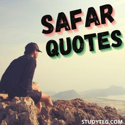 25 + जिंदगी का सफर स्टेटस और कोट्स || Safar Quotes And Status || Zindagi Ka Safar Shayari