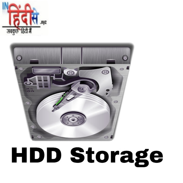 HDD-storage