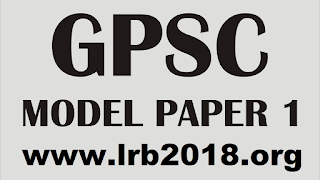 GPSC MODEL PAPER NO 1