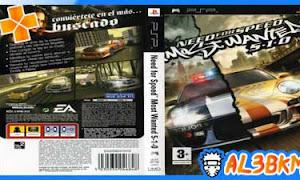 تحميل لعبة Need for Speed Most Wanted psp iso مضغوطة لمحاكي ppsspp
