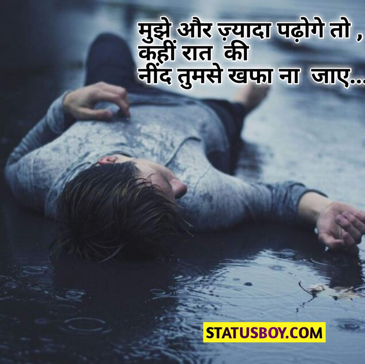 Dard Bhare Status Hindi