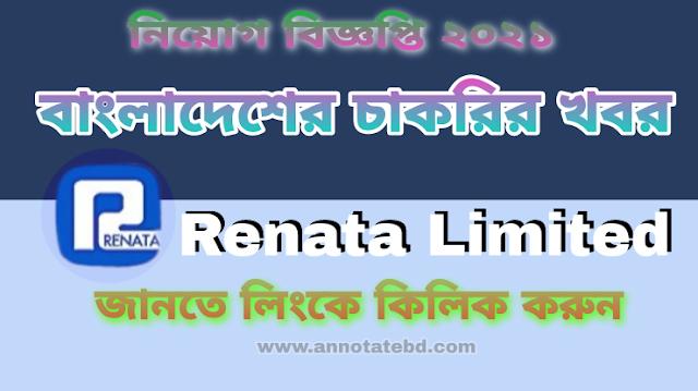 Renata Limited Recruitment Circular 2021