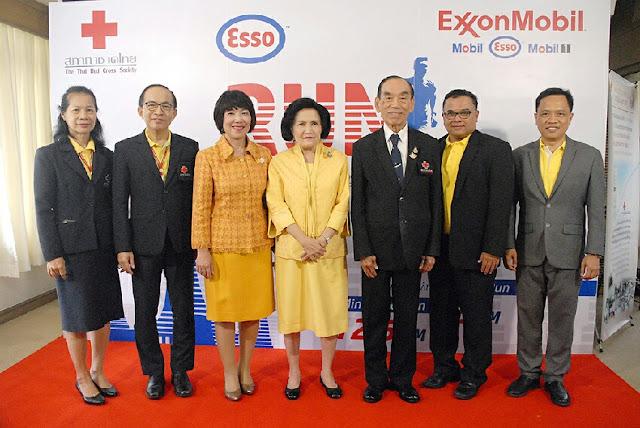 """ ESSO RUN 125 ปี แห่งความผูกพันกับพลังที่ขับเคลื่อนสังคมไทย """