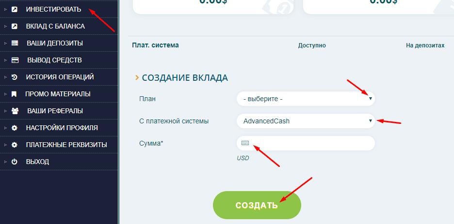 Регистрация в Signatex 3