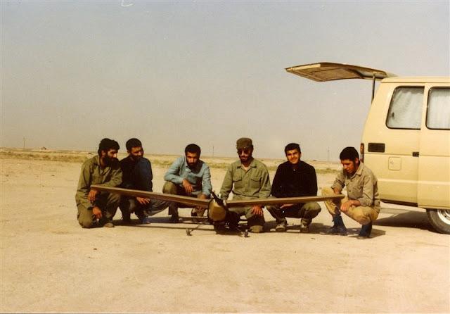 DRONE UAV  Handbook of Iranian Drones