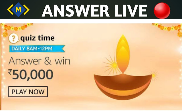Amazon Quiz 17 October 2020 Answers - Win Rs. 50,000 Pay Balance - Money Quiz