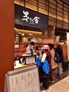 【1000円超】 茅乃舎で九州料理