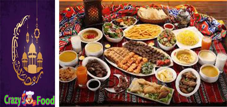 تجهيزات شهر رمضان