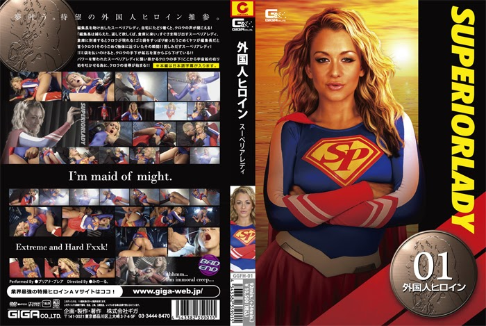 GGFH-01 Wanita Unggul Pahlawan Asing