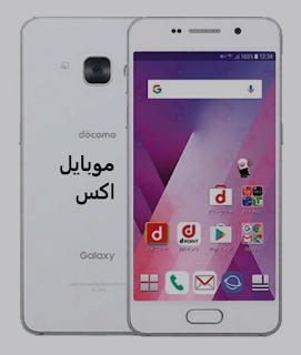 سعر سامسونج جالاكسي فيل Samsung Galaxy Feel في مصر اليوم