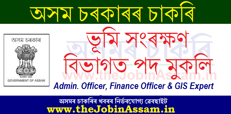 Soil Conservation Dept., Assam Recruitment 2020