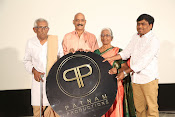 Pellikimundu Premakatha music launch photos-thumbnail-18