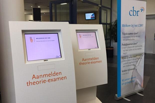 إلغاء كافة الامتحانات النظرية والعملية لشهادة السياقة في هولندا بسبب كورونا