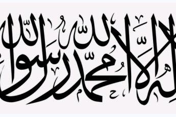 Kisah Fatimah Az-zahra ( AKHLAK SAYYIDATINA FATIMAH AZ-ZAHRA )