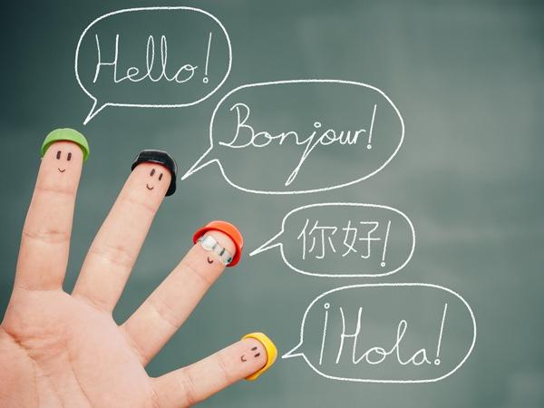 تعلم لغة