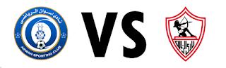 مباراة-الزمالك-ضد-أسوان
