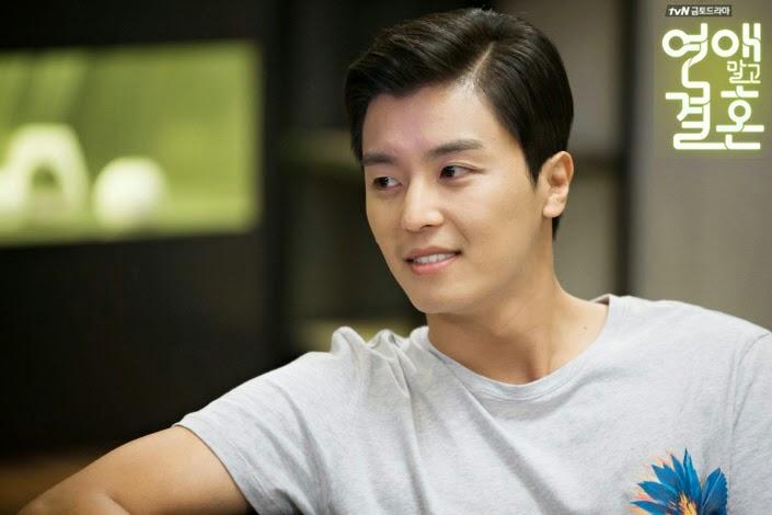 pemeran Gong GI Tae mariage sans datation