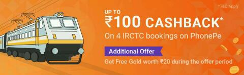 Phonepe IRCTC Cashback Offer