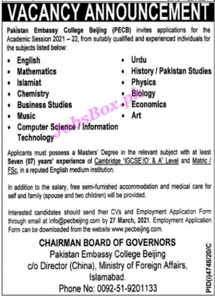 Pakistan Embassy College Beijing PECB Jobs In Pakistan 2021
