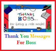 Merry Christmas Boss.Christmas Thank You Messages Merry Christmas Wishes For Boss