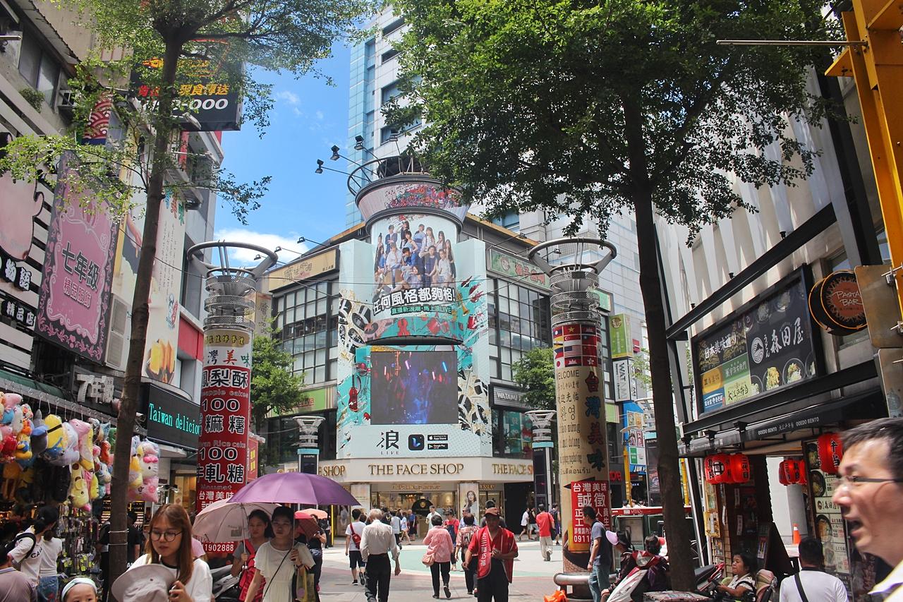 Taipei Taiwan Travel Guide Things To Do Tourist Spots