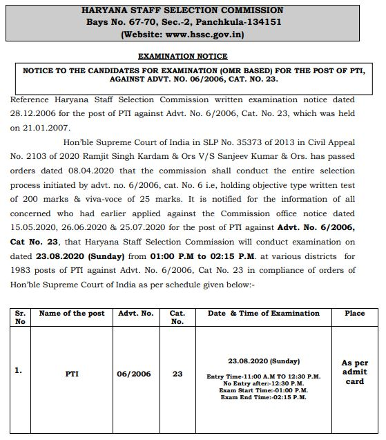 image: HSSC PTI Exam Notice & Schedule 23.08.2020 @ TeachMatters