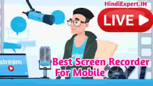 Best Mobile Screen Recorder