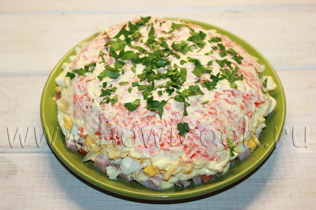рецепт салата мужской каприз с пошаговыми фото