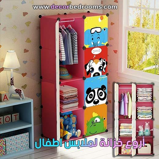 خزانة مع درج لتخزين ملابس الأطفال وتنظيمها في غرف نوم اطفال
