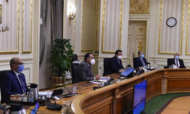 رئيس الوزراء: الحكومة تُثمن وتُشيد بالخطوات التي يقوم بها الرئيس من أجل تعزيز مكانة مصر ودورها إقليمياً ودولياً