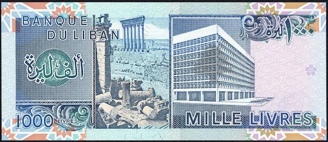 Lebanon 1000 Livres banknote 1988 Banque du Liban headquarters building in Beirut