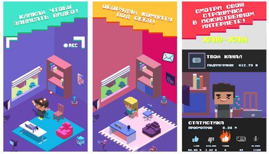 EeOneGuy Blogger Simulator Mod Apk