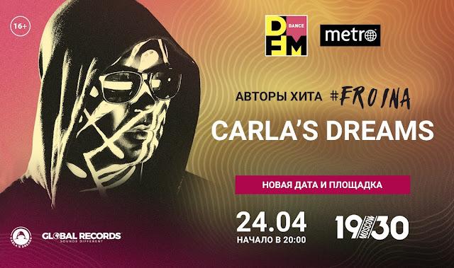 Carla's Dreams в России