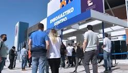 Περίπου 130.000 πολίτες ηλικίας 45-49 ετών έκλεισαν ραντεβού για τον εμβολιασμό τους στην πλατφόρμα emvolio.gov.gr, που άνοιξε το πρωί του Μ...