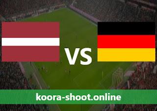 بث مباشر مباراة ألمانيا ولاتفيا اليوم بتاريخ 07/06/2021 مباراة ودية