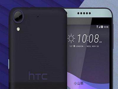 htc desire 650 規格