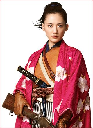 Yaeko YamamotoYaeko Yamamoto