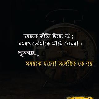 Valobashar Koster Photo Love Koster Pic